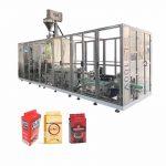 Outomatiese Lineêre Soort Brick Vacuum Bag Packaging Machine