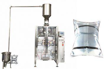 500g-2kg eetbare olieverpakkingsmasjien