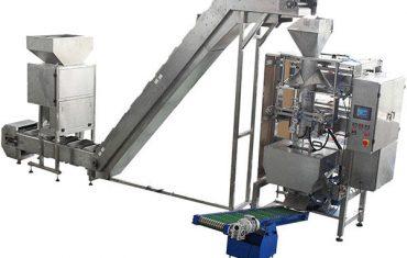 100g-5kg rys neute boontjie vakuum verpakking masjien
